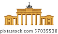 Brandenburg Gate in Berlin. 57035538