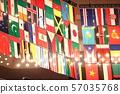 ธงประจำชาติ 57035768