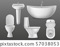 Realistic bathroom objects. White collection bathtub, toilet seat and washbasin with faucet 57038053