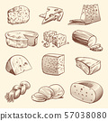 Hand drawn cheese. Various types of cheeses. Tasty brie, mozzarella and parmesan appetizer foods 57038080
