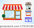 Flat icon set of store  front window with awning 57039189