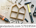House building and maintenance, DIY. 57039564