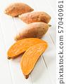 The sweet potatoes. 57040961
