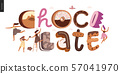Dessert temptation font 57041970
