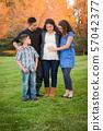 park, pregnant, family 57042377