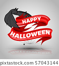 Halloween lettering 57043144
