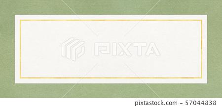 녹차 색의 종이 - 흰색 종이 - 화이트 보드 57044838