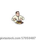 기름이 진한 음식 57050487