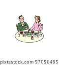 부부의 식탁 57050495