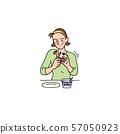 사과와 요구르트를 먹는 부인 57050923
