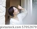 女人肖像 57052679
