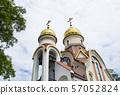 블라디보스토크의 교회 57052824