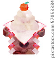 Rice cake 57053384
