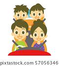 가족 드라이브 57056346