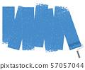 背景例證繪與漆滾筒 57057044