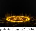 summon circle with pentagram on center. runic 57059846
