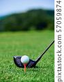 golf 57059874