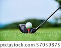 golf 57059875