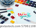 inscription - happy New Year 57061108