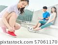 ชายและหญิงกีฬาเนคไท 57061170