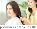 여성 미용 미용실 57061301