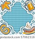 Vector frame for Oktoberfest 57062316