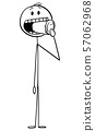 Vector Cartoon of Man with Unopened Can or Tin in Mouth, Trying to Eat Canned or Tinned Food 57062968