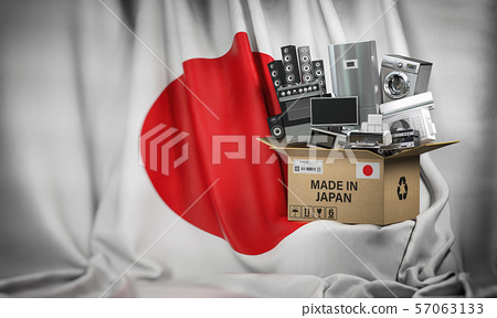Household appliances made in Japan. Home kitchen 57063133