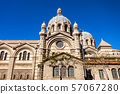 Marseille Cathedral catholic church, France 57067280