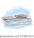 Vector logo for speed boat 57067353