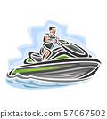 Vector logo for jet ski 57067502