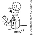 Vector Cartoon Illustration of Man and Boy or Father and Son Building Birdhouse Together 57068496