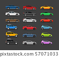 Color modern cars vector collection 57071033