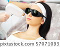 Body Care. Laser Hair Removal. Beautician Removing Hair Of Young Woman's Armpit. Laser Epilation 57071093