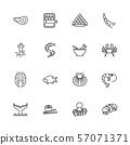 Sea Food - Flat Vector Icons 57071371