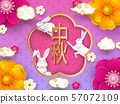 White rabbits with paper cut chinese clouds and 57072109