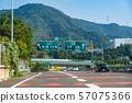 시가현 호쿠리쿠 자동차 도로에서 메이 신 고속도로에 미원 정션 57075366