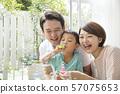 자녀와 함께 비누 방울 57075653