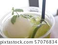 石灰和薄荷柑橘草本宏新鲜的Mojito鸡尾酒Shizuru植物果子果子 57076834