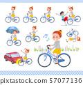 flat type Polka dot clothes girl_city cycle 57077136