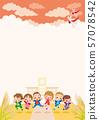 가을 석양 아래 학교 앞에서 건강하게 점프하는 어린이 57078542