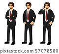 Picture of three businessman with white background 57078580