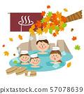 팝 가족 노천탕 단풍 57078639