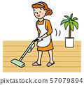 청소 생활 환경을 청결하게 57079894