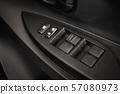 Car Door Lock Button Closeup. Electric Locking 57080973