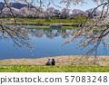 푸른 하늘과 눈 천개 벚꽃 미야기 오카와 라 57083248