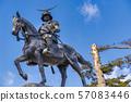 日期Masamune騎馬雕像Miyagi仙台 57083446