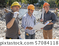 Engineer architect and worker operation control 57084118