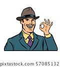 retro businessman OK gesture 57085132