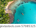 Aerial view blue sea white sand beach with coconut 57085325